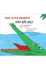 Five Little Monkeys/Paanch Chhote Vaanar