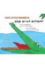 Five Little Monkeys/Ainthu Kutty Kurangugal