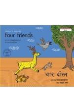 Four Friends/Chaar Dost
