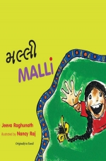 Malli is Coming/Malli Vara-Pora!