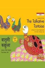 Talkative Tortoise/Baatuni Kachhua