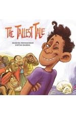 The Tallest Tale