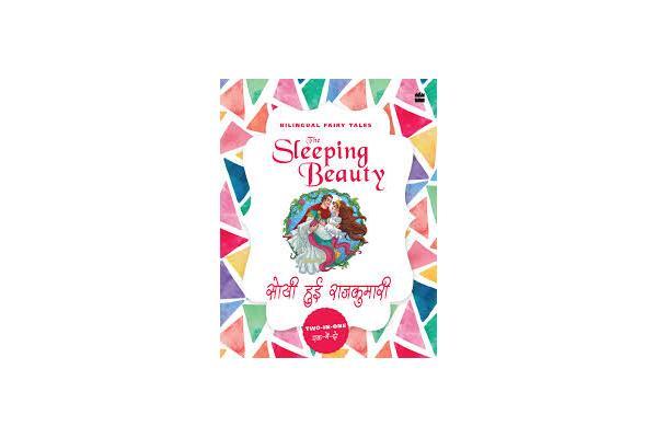 BILINGUAL FAIRY TALES-SLEEPING BEAUTY