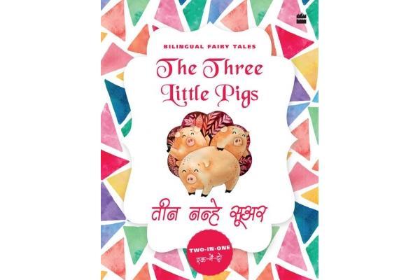 BILINGUAL FAIRY TALES-THREE LITTLE PIGS