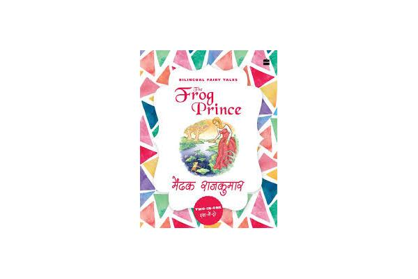 BILINGUAL FAIRY TALES-FROG PRINCE