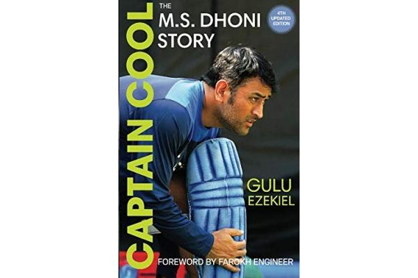 Captain Cool: The M.S. Dhoni Story