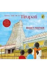 Amma Take Me to Tirupati