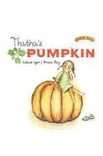Thatha's Pumpkin