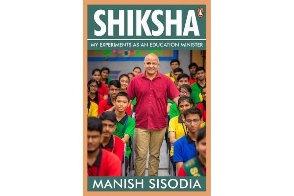 Shiksha: My Experiments as an Education Minister