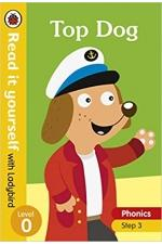 Top Dog – Read it yourself with Ladybird