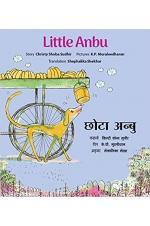 Little Anbu