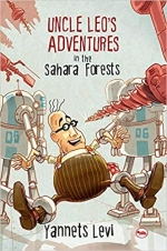 Uncle Leo's Adventures In Sahara Forests