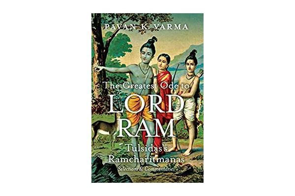 The Greatest Ode to Lord Ram