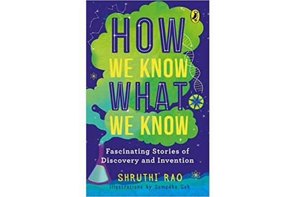 How We Know What We Know