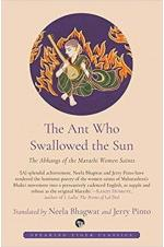 The Ant who Swallowed the Sun