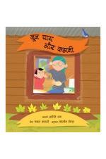 Noon Chai Aur Kahaani (Hindi)