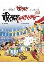 Asterix: Asterix Talwarbaz (Hindi)