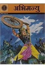 Abhimanyu (Amar Chitra Katha)