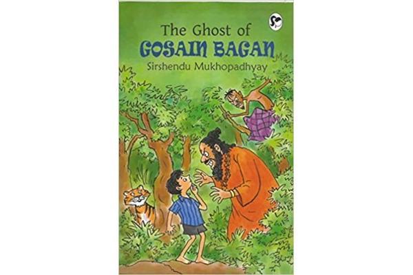 The Ghost of Gosain Bagan