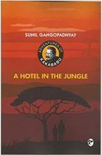 A Hotel in the Jungle